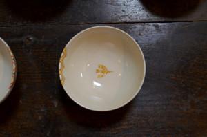Nishiyama9